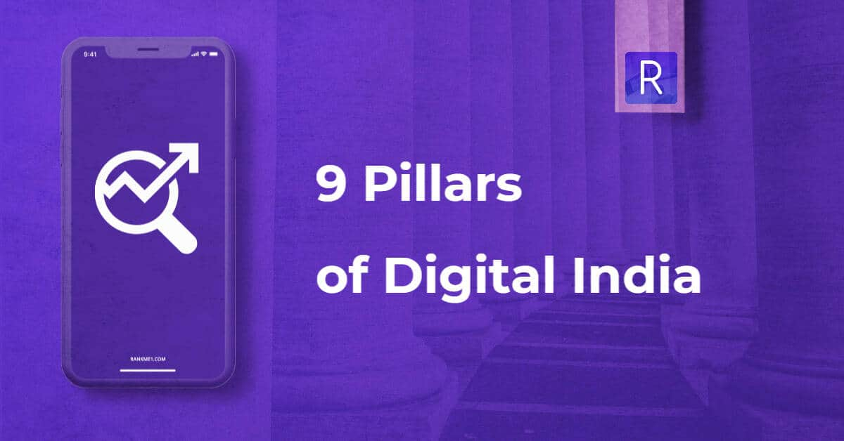 9 Pillars of Digital India