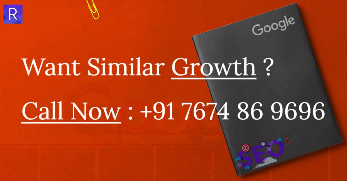 wanted similar growth banner