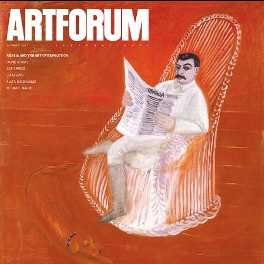 Art forum magazine front cover