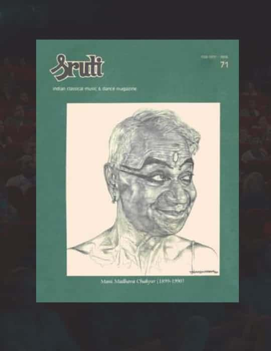 Sruti: The Indian- English Magazine cover pic