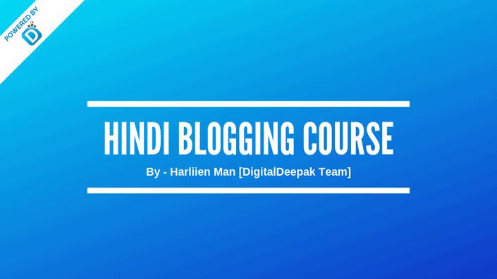 Hindi Blogging Course By Digital Deepak